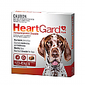 Heartgard 30 Plus Dogs 23 - 45kg 6 Pack