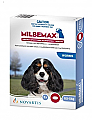 Milbemax Tablets for Dogs Small 0.5-5kg 2 Pack
