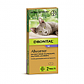 Drontal Allwormer Cat 4kg x 2 Tablets