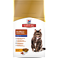 Hill's Science Diet Feline Adult 7+ Hairball Control 4kg