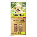 Drontal Allwormer Dogs 35kg x 2 Chews